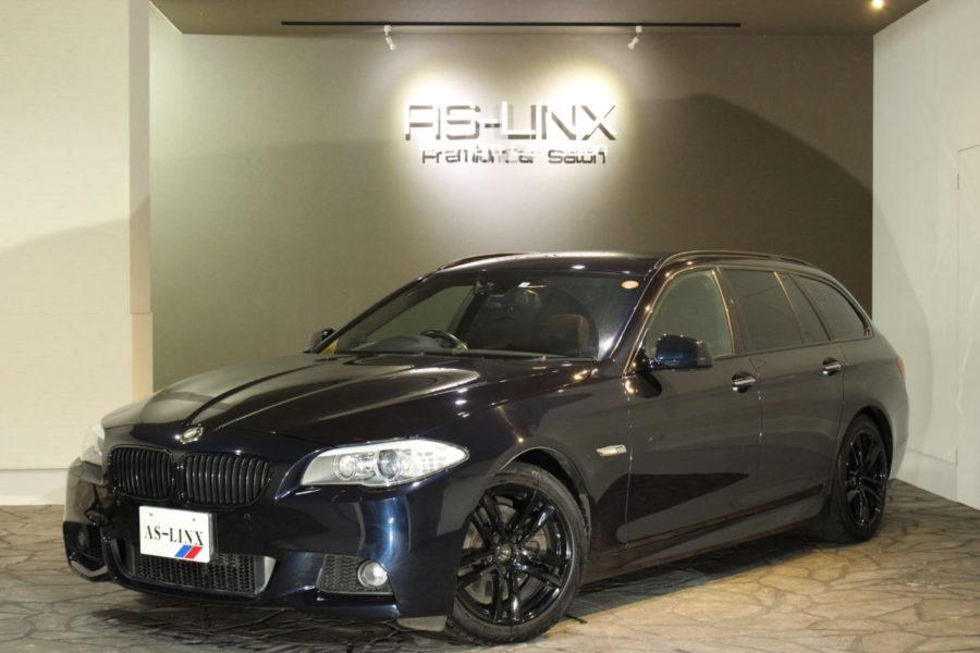 AS-LINX 新入庫車輌のご紹介 BMW 523d Mスポーツパッケージ
