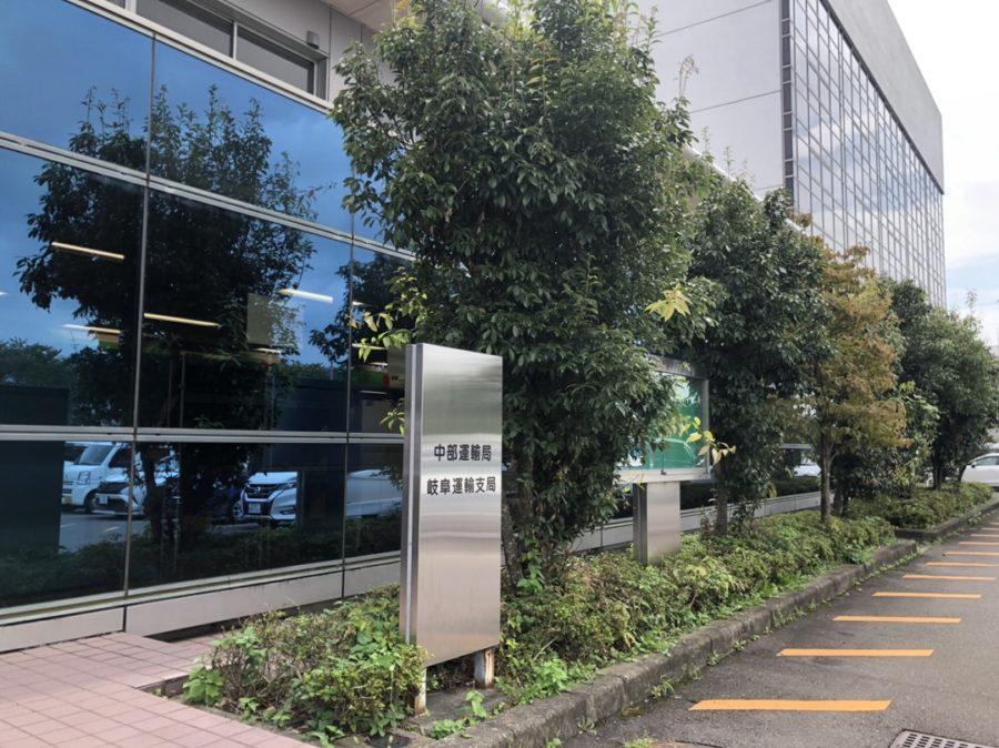 AS-LINX 本日の作業