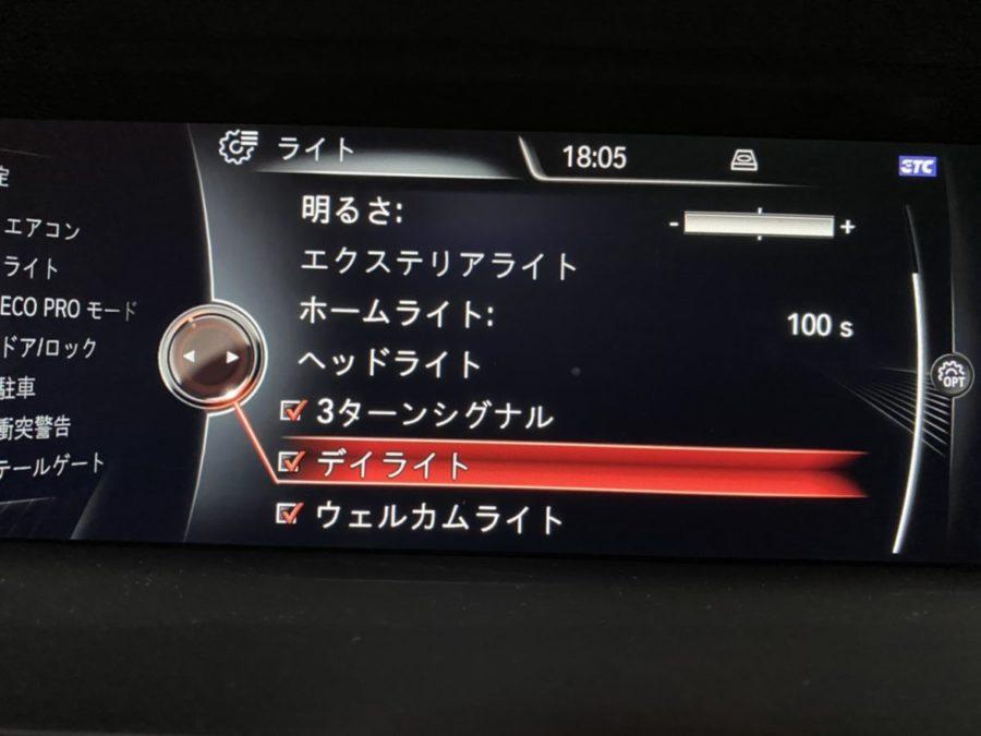 AS-LINX 本日の出来事・作業内容
