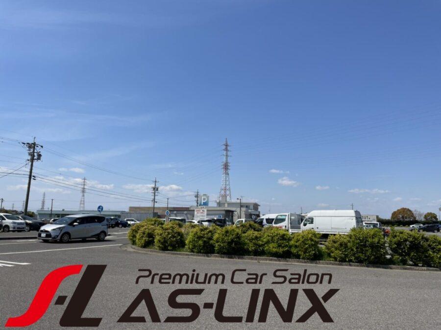 AS-LINX 本日の出来事