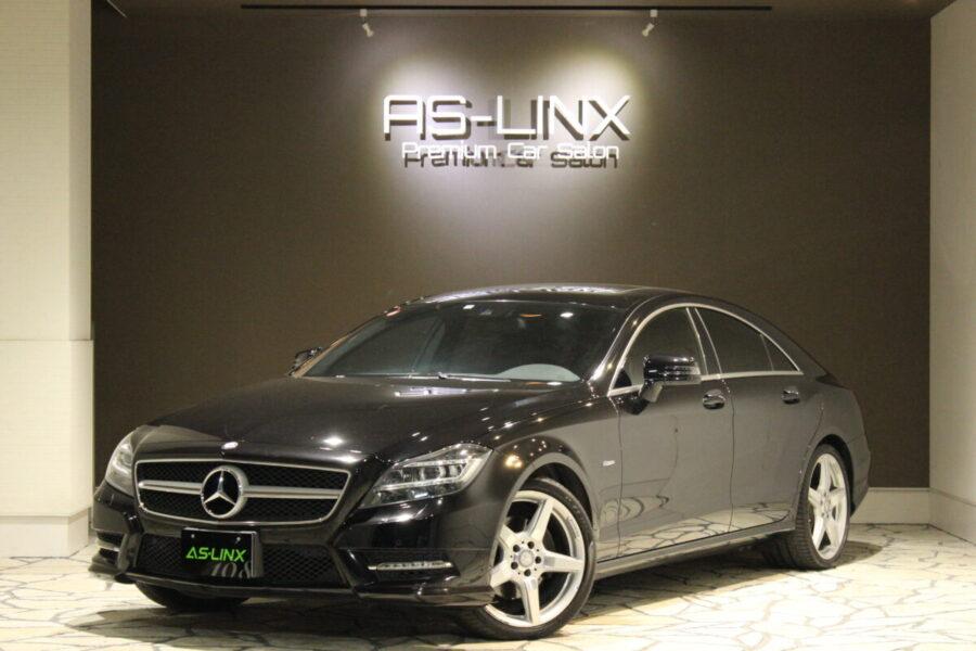 AS-LINX 新規御成約 MercedesBenz CLS350 AMGパッケージ